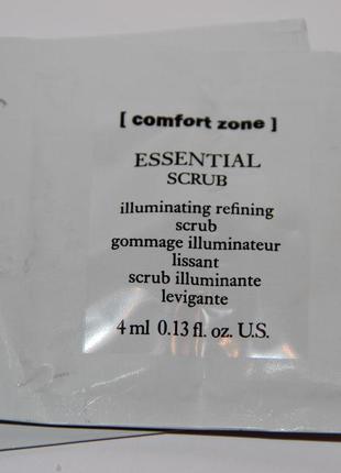 Скраб для лица comfort zone essential scrub illuminating refining scrub