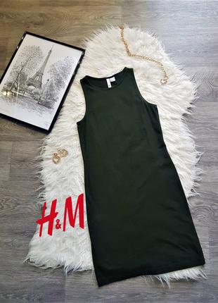 Трендовое трикотажное платье коттон цвета хаки в идеальном состоянии 🖤 h&m 🖤