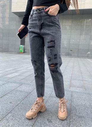 Идеальные рваные джинсы женские мом серые