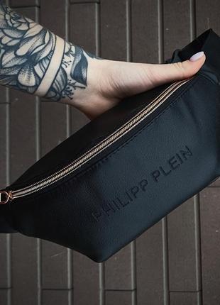 💣бананка, поясная сумка чёрная philipp plein💣