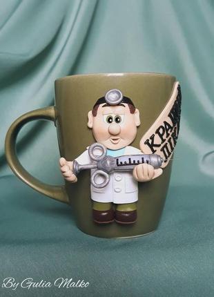 """Чашка """"лучший доктор"""""""