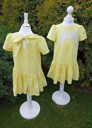 Детское нарядное платье р. 110,166