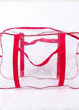 Большая сумка в роддом  55*34*18см
