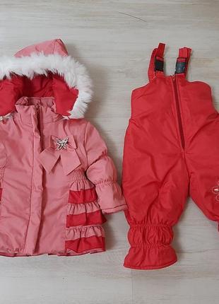 Теплющий зимний комбез с курткой на овчине
