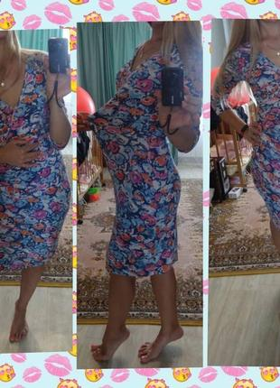 Красивое вискозное цветное платье для беременных миди s m 44 46