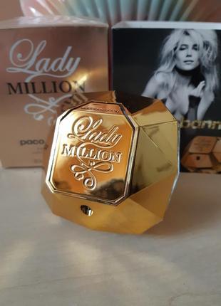 Духи парфюм женский пако рабан lady million 80 мл