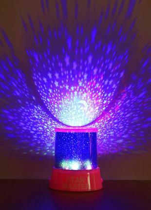 Ночиник-проектор звёздного неба star master 220v (розовый)