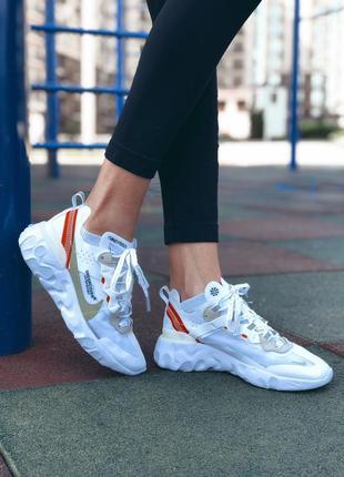 "Nike react element 87 ""sail bone"""