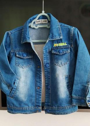 Джинсова, легка курточка