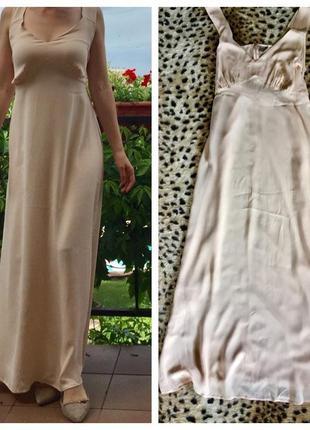 Платье нарядное пудровое вискоза