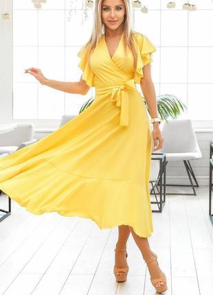 Сукня 46-48 розмір