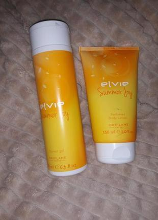 Elvie summer joy набор