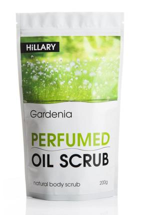 Скраб для тела парфюмированный hillary perfumed  200 гр