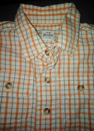 Рубашка  h&m  на рост 62 см., 2-4 м.