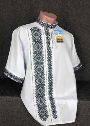 Домоткана дизайнерська вишиванка з коротким рукавом (100% бавовна)біла або кремова