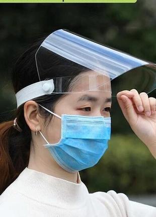 Экран защитный для лица