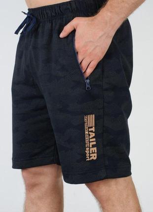 Мужские камуфляжные трикотажные шорты tailer длина 48 см (2054)
