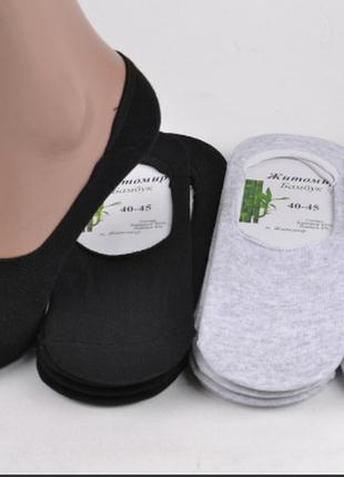 Мужские носки-следы житомир хлопок