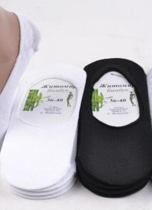 Женские носки-следы житомир