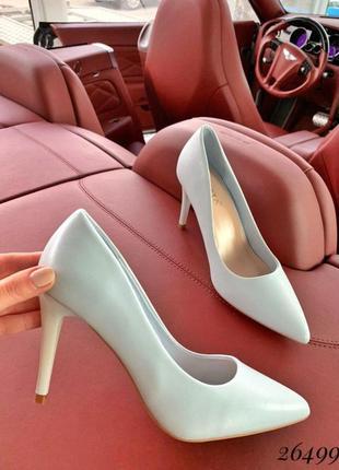 Классическите туфли