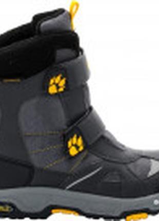 Оригинал.фирменные,зимние ботинки jack wolfskin boys polar bear texapore