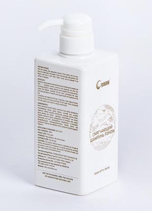 Смягчающий шампунь с кордицепсом fohow