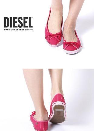 Балетки от diesel