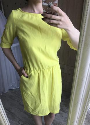 Супер платье mohito