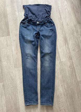 Продам джинсы для беременных фирмы h&m