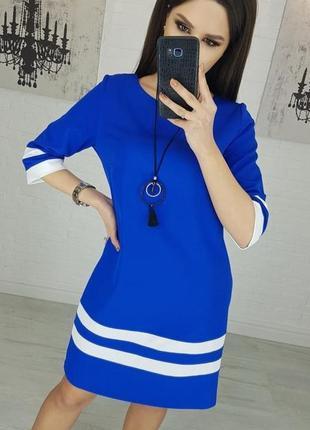 Платье на 42-52 размер