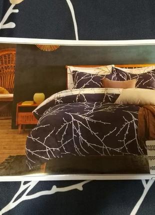 Sale! скидки ! комплект постельного белья