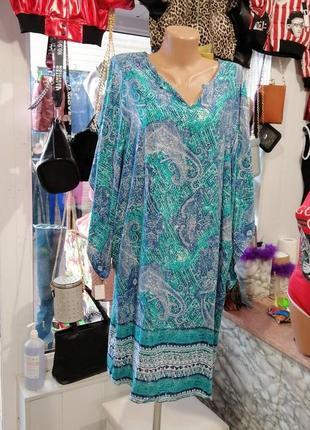 Платье  туника кимано штапель натуральная лёгкая ткань дефек