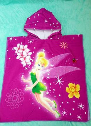 Детское пляжное полотенце пончо, полотенце, пончо для детей