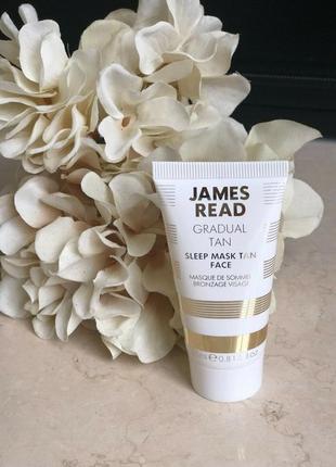 Ночная маска автозагар для лица james read sleep mask tan face 25ml