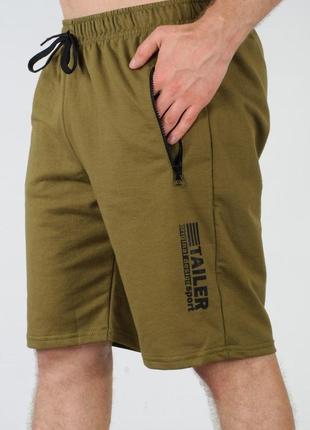 Мужские трикотажные шорты tailer длина 48 см (2055)