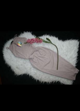 Плаття миди