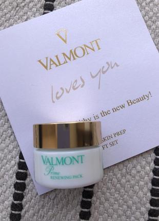 Valmont маска золушки