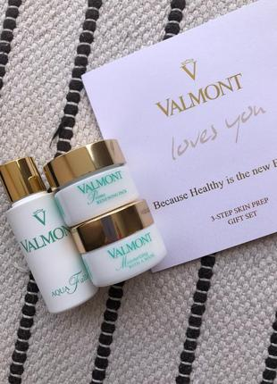 Набор valmont
