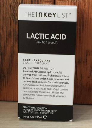 Кислотна сироватка the inkey list lactic acid