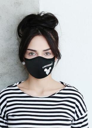 Хлопковая маска