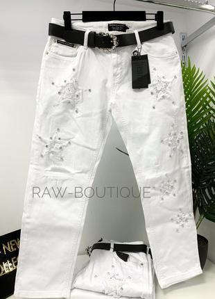 Шикарные джинсы бойфренды турция