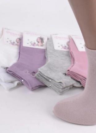 Женские носки хлопковые фенна