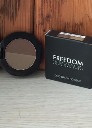 Тіні бля брів freedom makeup