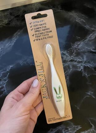 Jack n' jill  зубная щетка bio toothbrush,зайчик
