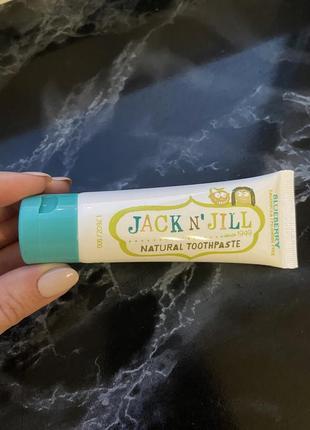 Натуральная зубная паста для детей от 6 мес,без фтора и консервантов.