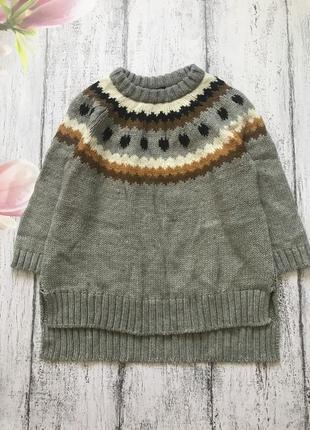 Стильная кофта вязаный свитер рукав 3/4 сзади длинее оверсайс h&m размер s