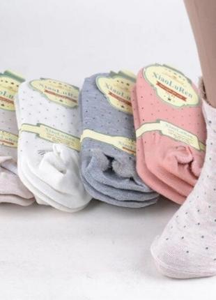 Женские носки мордочки
