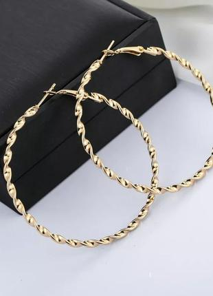 Кольца, серьги кольцами,  сережки