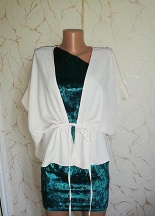 Накидка блуза на завязках кремовая asos