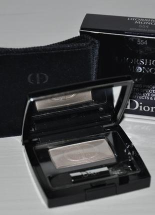 Тени для век dior diorshow mono 554 minimalism полный формат 2г